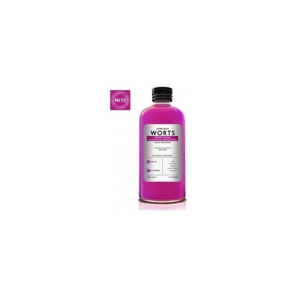 John Noa Elixir Super Berries Vol 44 250ml