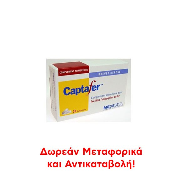 MP Pharma Captafer 30 δισκία